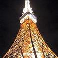 ライトアップ東京タワー by DAI