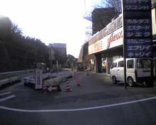 RAOD by okamoto