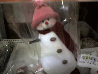 町で見つけたかわいいマスコット人形