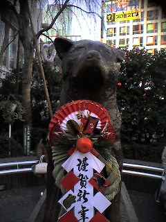 明けましておめでとうございます by toshiaki